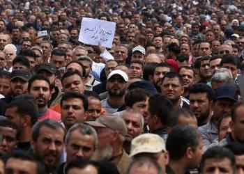 PNS di Palestina tak dapat gaji. Foto: PIC
