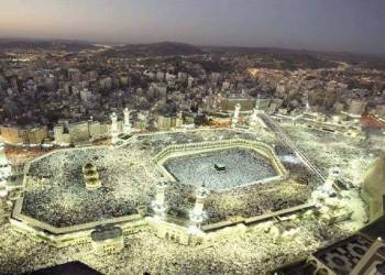 Foto: Islamicbooks.info