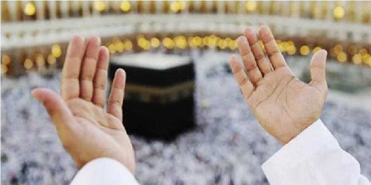 Umat Islam Menghadap Ka'bah, Apakah untuk Menyembah Allah? 1