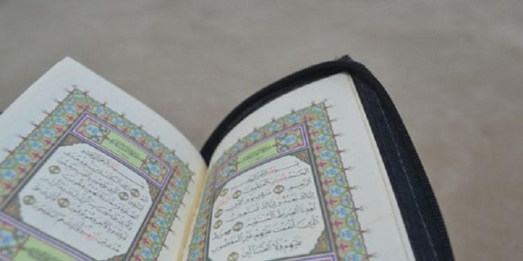 bacaan al-quran abu musa al-anshari