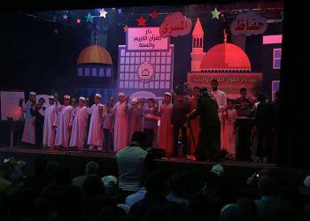 Darul Qur'an Was Sunnah Gaza wisuda 700 Hafidz, Selasa (16/1/2018). Foto: PIC