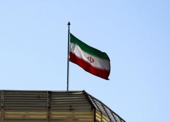 Bendera Iran. Foto: Alaraby