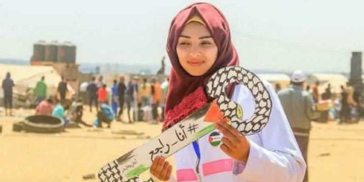 Razan al-Najjar. Foto: Palestine Chronicle