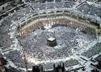 Ka'bah di Mekah. Foto: Saudi Press Agency