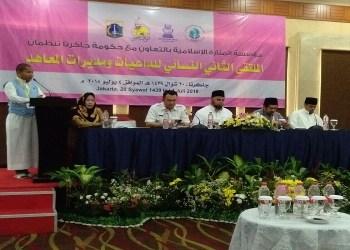 Hari kedua Pertemuan (Multaqa) Internasional ke-5 Ulama dan Da'i, panitia menggelar pertemuan Da'iyah dan Pimpinan Pesantren seindonesia yang kedua. Foto: Rhio/Islampos