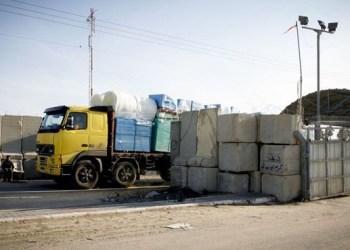 Gudang di Jalur Gaza. Foto: PIC