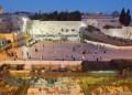 Israel akan bangun stasiun kereta bawah tanah dekat Al Aqsha. Foto: PIC