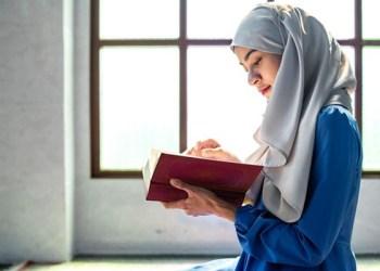 salmon manset Syarat Pakaian Muslimah Termasuk makhluk Allah yang berjenis perempuan., Tanda Cinta pada Al-Quran: