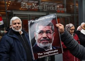 Muhammad Mursi Presiden Mesir pertama yang dipilh secara demokratis. Foto: Memo