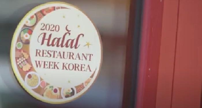 Pekan Restoran Halal Korea 2020. Foto: Youtube Wow Korea
