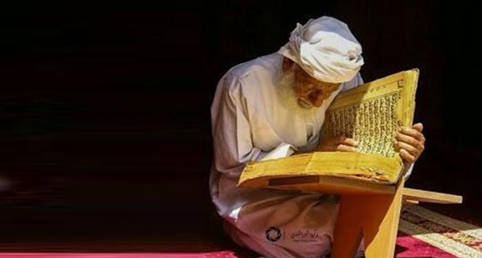 Surat Al-Kahfi di Hari Jumat