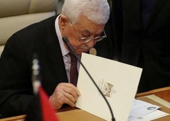 Presiden Otoritas Palestina Mahmud Abbas. Foto: PIC