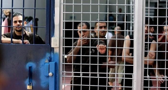 Tahanan di penjara Israel. Foto: Just World Educational