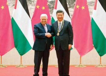 Presiden Palestina Mahmud Abbas dan Presiden Cina Xi Jinping. Foto: WAFA