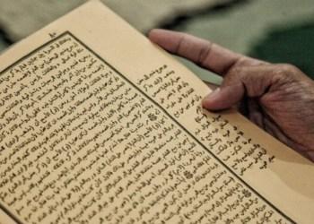 Kitab Kuning. Foto: Detik