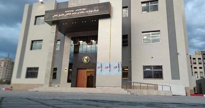 Al Kaab Center. Foto: Palinfo