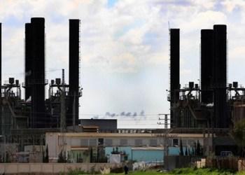 Pembangkit listrik Gaza. Foto: PIC