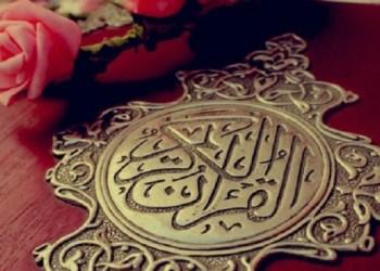 cara Allah menyebut nabi Muhammad, hukum islam, kisah nabi isa dalam Alquran