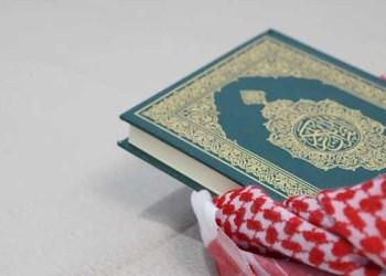 Keutamaan Surat Al-Baqarah, ayat alquran tentang sabar, adab meletakan al-quran