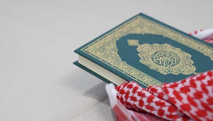 Keutamaan Surat Al-Baqarah, ayat alquran tentang sabar, 2 Ayat Terakhir Surat Al-Baqarah