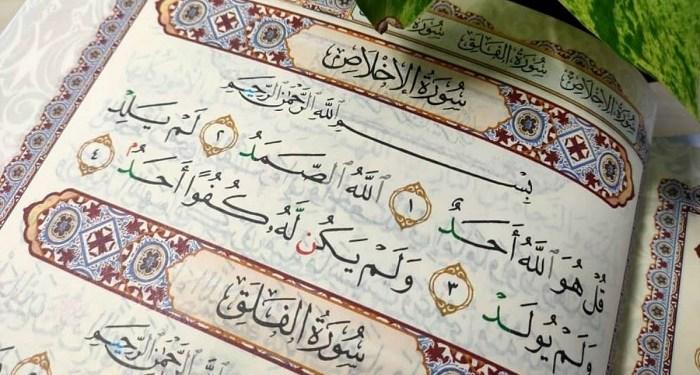 tanda seseorang terkena sihir, keuntungan membaca surat al ikhlas, quran surat al ikhlas