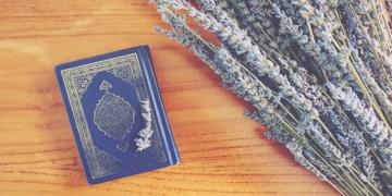 Manfaat Surat Al-Waqiah