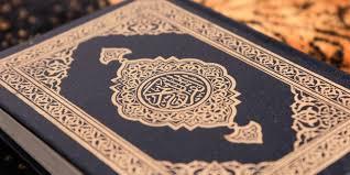 OPINI-Minimnya Pengetahuan Kita Tentang Mushaf-IslamRamah.co
