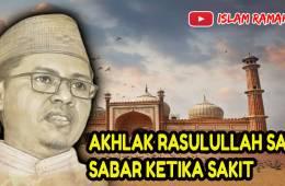 Akhlak Rasulullah SAW- Sabar Ketika Sakit-IslamRamah.co