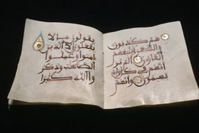 The_Challenge_of_the_Quran_001.jpg