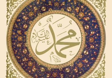 caligrafía Muhámmad