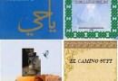 Libros publicados por el Sheij Alí Al-Husainí