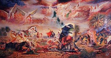 Masacre de Karbalá