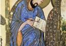 ¿Quién es Mohieddin Ibn Al-Arabí?