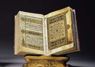 La lectura del Sagrado Corán