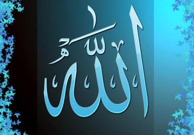 """¿Por qué se usa en el Islam la palabra Allah para referirse a """"Dios""""?"""