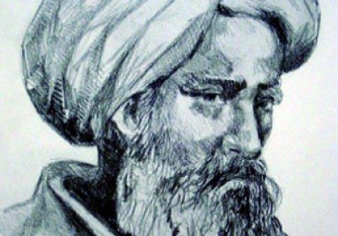Image result for الخليل بن أحمد الفراهيدي