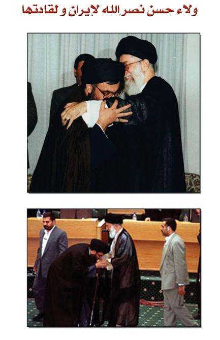 https://i1.wp.com/www.islamway.com/SF/mhrm/doc/2.jpg