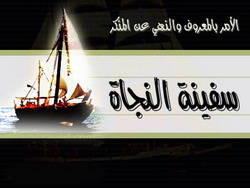 خير أمة وشر أمة موقع مقالات إسلام ويب