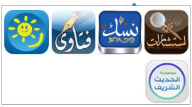 ومن يهن الله فما له من مكرم موقع مقالات إسلام ويب