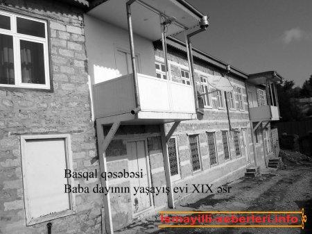 Basqal - tarixi məkan