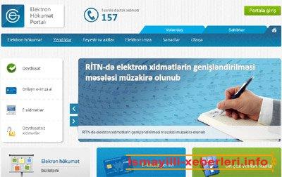 Elektron Azərbaycan
