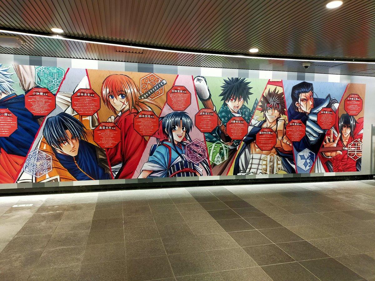 """Artistas de """"Naruto"""" y """"Death Note"""" criticados tras rendir polémico homenaje a Nobuhiro Watsuki, acusado de pederastia"""