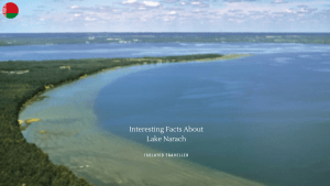Facts About Lake Narach