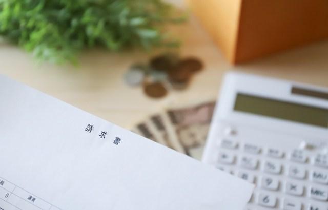 請求書を出して入金確認メールまでの効率化と貢献