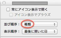 スクリーンショット-2013-09-20-14.43.03