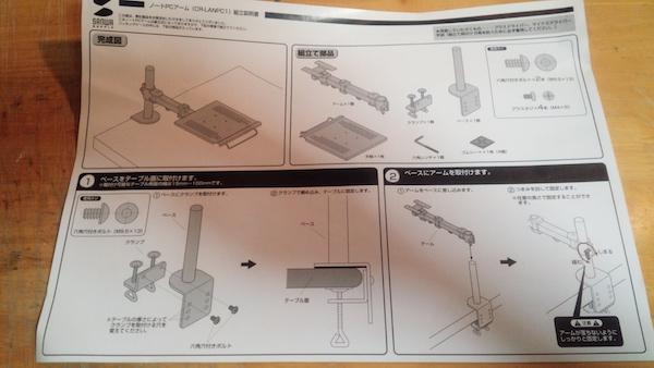 CR-LANPC1の説明書