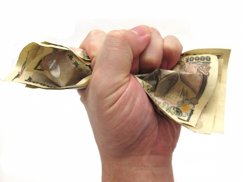 ポケットワークでお金を稼ぐためには!