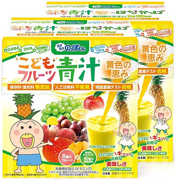 野菜嫌いの子供には、こどもフルーツ青汁がおすすめ!