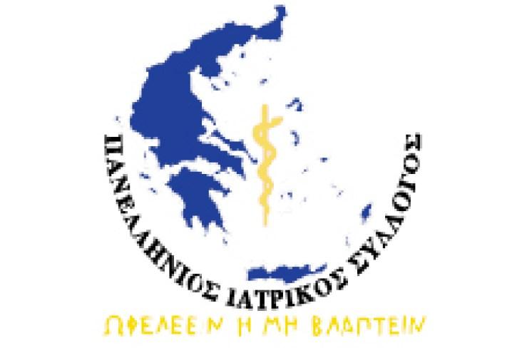 ΠΙΣ: Παράνομη δράση ΜΚΟ στην Ελληνική Επικράτεια με παροχή ιατρικών υπηρεσιών