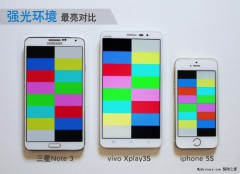 xvivo-xplay-3s-2k-display.jpg.pagespeed.ic.neIMsYjcYa